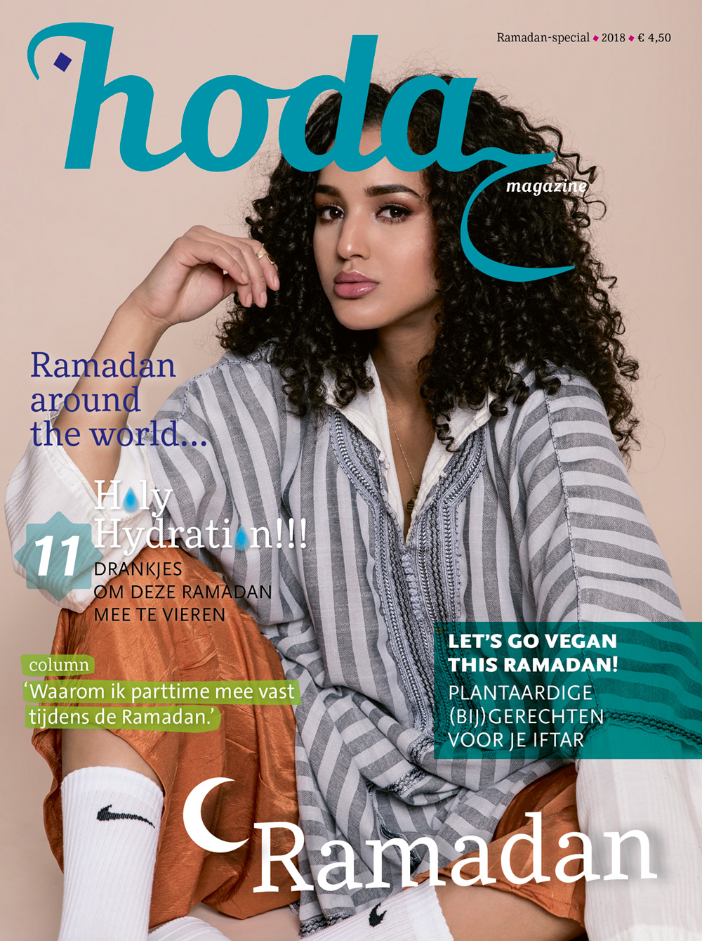 hoda magazine 2018 | cover