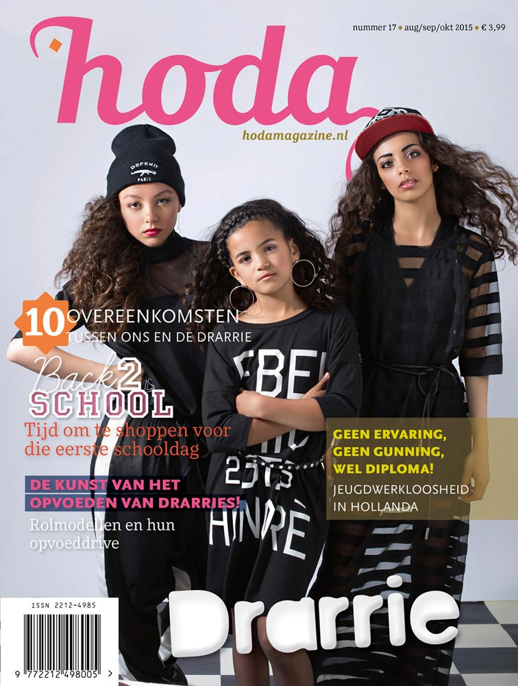hoda magazine 17 | cover