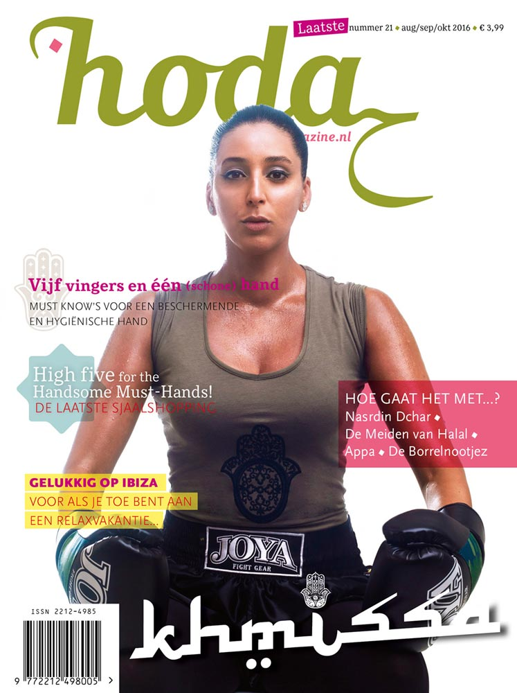 hoda magazine 21 | cover